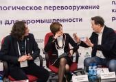 Международный промышленный форум во второй раз собрал руководителей российских и зарубежных компаний
