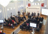 180 businessmen from 5 countries participated in the International Industrial Forum which was held in Cherepovets