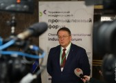 The Russian Chamber of Commerce and Industry declared their vision of development in the sphere of industrial cooperation at the Cherepovets International Industrial Forum