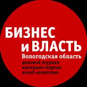"""Журнал """"Бизнес и власть"""""""