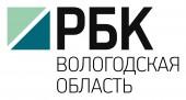 РБК Вологодская область