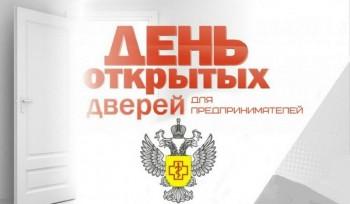 Территориальный отдел Роспотребнадзора информирует