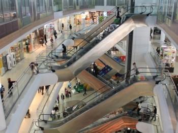 """Конференция """"Маркетинг торговых центров. Время новых возможностей"""""""