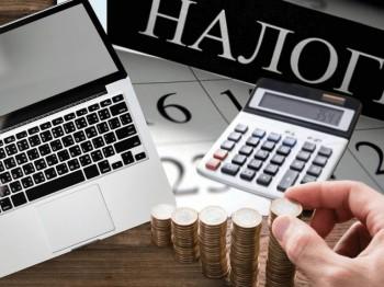 Какой режим налогообложения выбрать на 2021 год?