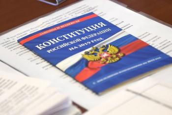 Завтра - 1 июля - основной день голосования по поправкам в Конституцию