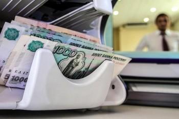 Вологодские бизнесмены могут получить заём под 3%