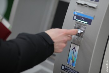 Меры поддержки бизнеса со стороны банков обсудили сегодня в Череповце
