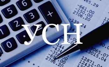 Перейти с ЕНВД на упрощенную систему налогооблажения можно до 31 марта