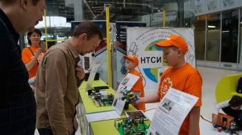 Прими участие в Международном научно-техническом, системно-инженерном конкурсе «НТСИ-SkАРТ»
