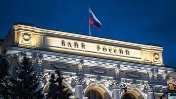 Банк России принял решение сохранить ключевую ставку на уровне 4,25% годовых