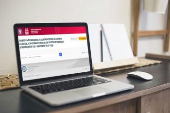 Разобраться в правилах списания налогов и страховых взносов за II квартал 2020 года поможет новый сервис
