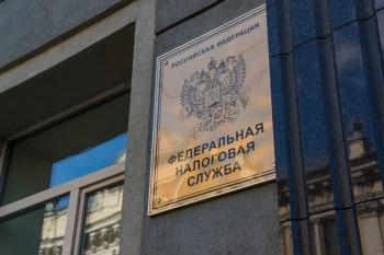 ФНС России разъяснила особенности порядка обложения НДФЛ процентов, полученных по вкладам в банках