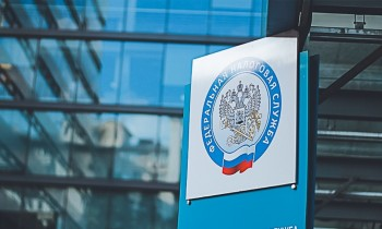 ФНС России разъяснила порядок направления расчетов по страховым взносам за полугодие 2020 года