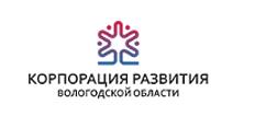 """АО """"Корпорация развития Вологодской области"""""""