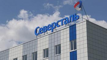 Предпринимателей Вологодской области научат, как работать с электронной площадкой «Северстали» и расскажут, как стать партнером металлургического холдинга