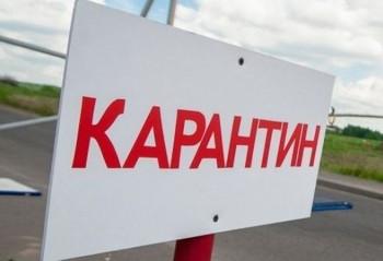 Оперативный штаб Вологодской области объявил карантин на территории региона в связи с подозрением на коронавирусную инфекцию в Череповце