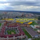 В Череповце в списке предприятий ТОСЭР появилось два новых резидента
