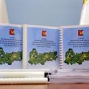 13 ноября пройдут общественные слушания бюджета Вологодской области на 2021 год