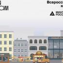 Череповецких предпринимателей приглашают принять участие в конкурсе ТОРГОВЛЯ РОССИИ-2021
