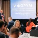 «Северсталь» приняла экспертное участие в V Форуме городов своего делового партнера – компании «Росатом»