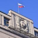 Госдума в третьем чтении приняла законопроекты с новыми мерами поддержки бизнеса и граждан