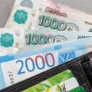 Попадает ли ваше ИП или ООО под получение субсидии на компенсацию затрат на заработную плату в размере МРОТ - 12130 рублей?
