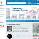 Агентство Городского Развития запустило новую версию сайта