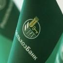 Для предпринимателей Вологодской области доступны льготные программы кредитования Россельхозбанка