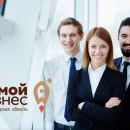 Центр «Мой бизнес» начал прием заявок на оказание безвозмездной поддержки предпринимателям Вологодской области