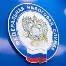 Межрайонная ИНФС России № 12 по Вологодской области приглашает налогоплательщиков принять участие в бесплатном вебинаре