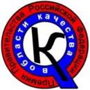 Объявлен конкурс на соискание премий Правительства РФ в области качества