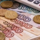 Предпринимателям, трудоустраивающим граждан из Центра занятости, государство выплатит по 3 МРОТ