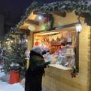 Новогодний подарок жителям Череповца. Предприниматели города установили на площади молодёжи тематические торговые ряды для Новогодней ярмарки
