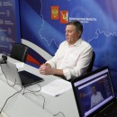 Большой онлайн-диалог с бизнесом