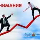 Команда бизнес-консультантов Агентства Городского Развития с Вами на связи