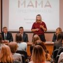 Мамы Вологодской области бесплатно научатся основам бизнеса и смогут побороться за грант в размере 100 тысяч рублей
