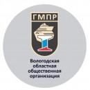 Предпринимателям Череповца предлагают стать партнером программы «Профсоюзный плюс» Северстали