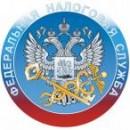 Межрайонная ИФНС России № 12 по Вологодской области информирует о графике личного приема начальника Инспекции