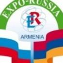 Приглашаем предприятия принять участие в работе VI Российско-Армянской промышленной выставки 22-24 октября 2014 года