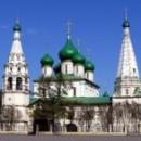 9 октября 2014 года в Ярославле состоится День промышленности Ярославской области