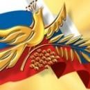 Приглашаем принять участие в ежегодном X Всероссийском конкурсе деловых женщин «Успех»- 2014