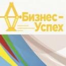Предпринимателей Вологодской области приглашают принять участие в Форуме Национальная премия