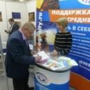 Череповец презентовал себя на Выставке достижений народного хозяйства