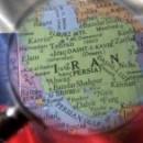 Форум по межрегиональному сотрудничеству между Россией и Ираном