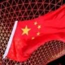 Приглашаем на Форум по международному сотрудничеству в сфере производственных мощностей (Китай)
