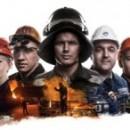 Уважаемые труженики и ветераны металлургической отрасли