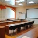 Агентство Городского Развития предлагает комфортабельный современный конференц-зал для проведения деловых мероприятий