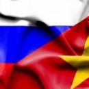 Приглашаем предпринимателей принять участие в первой многоотраслевой выставке «Вьетнам – Экспо – Сибирь»