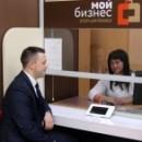 Одним из направлений деятельности АНО «Региональный центр поддержки предпринимательства Вологодской области» является оказание консультационных услуг субъектам МСП