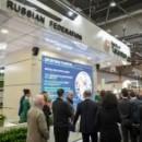 Предпринимателей Череповца приглашают принять участие в бизнес-миссии в Германию